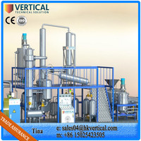 Used Lubrication Oil Plant Oil Purification System Lube Oil Purifier