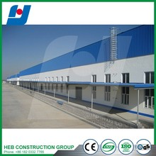 Large Span Steel Structure Frame From China for Workshop