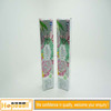 Customized Gift Box Toothpaste Packaging Printing