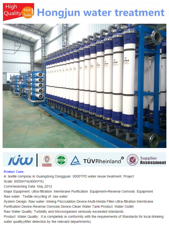 Sewage Treatment Plant/Waste Water Treatment System RO Purification
