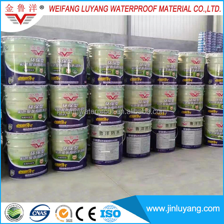 spray applied colored polyurethane Waterproof concrete paint