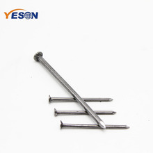 Low Cost Construction Material Common Wire Nails Iron Nails from china