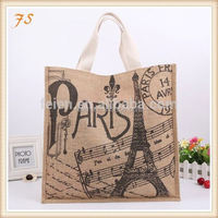 jute bag for packing wheat