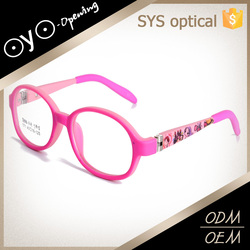 New designer kid memory optical frame