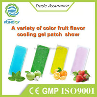 CE certificated OEM factory free sample baby fever gel patch/cooling gel patch