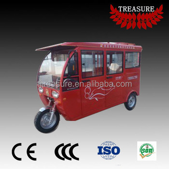 Tianjin Treasure tricycle from Hebei or Henan