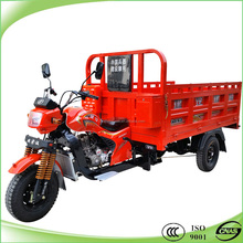 new style 3 wheeler motor tricycle 300 cc