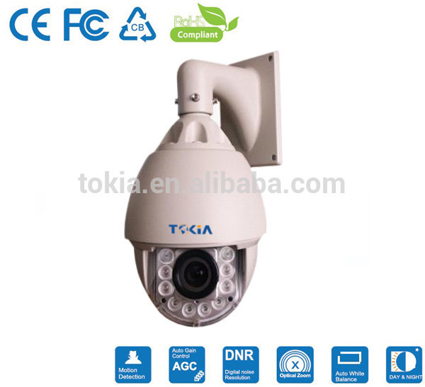 Newest 1/3 SONY CCD 700 tvl Intelligent auto tracking IR high speed dome camera