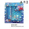 9pcs School Stationery Set For Kids