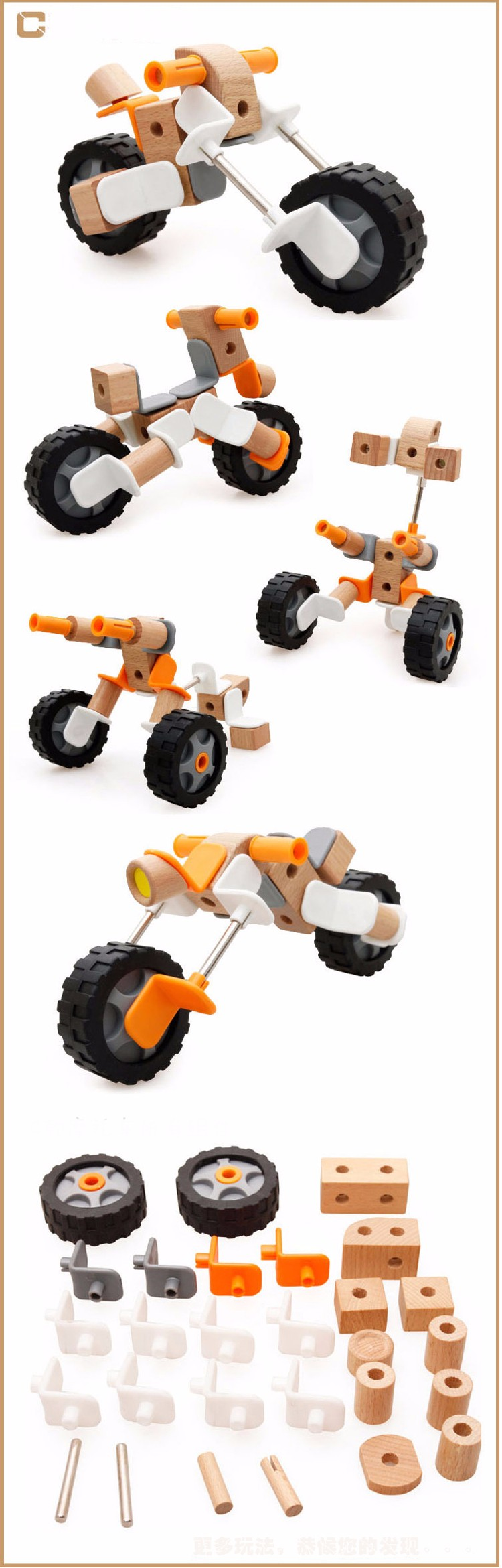 Robot kit educational toy engineering puzzle robotics diy toy