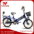 New Style Suspension Ebike Electric Road Bike High Carbon Steel Bike Frame