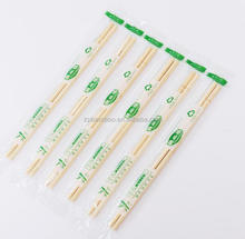 Personized Disposable Bamboo Chopsticks