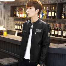 1633-1#2017New arrival Mens Fashion winter fancy vintage Embroidery Leather Jacket