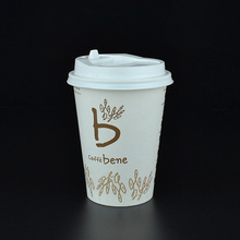 Wholesale coated printed soda cold drinks custom printing single wall coffee paper cup