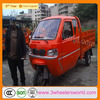 2014 advertising disabled cheap adult tricycles,3 wheel tricycle motor kit,cabin covered motorized tricycles