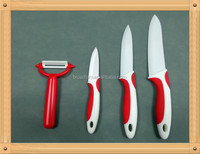 Ceramic utility knife, fruit knife, paring knife set best quality cook at home kitchen helper