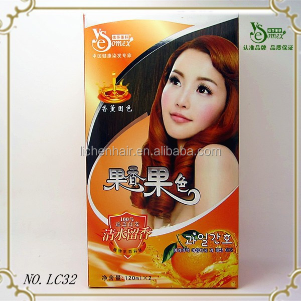CE export professional hair color cream yellow magic color hair cream