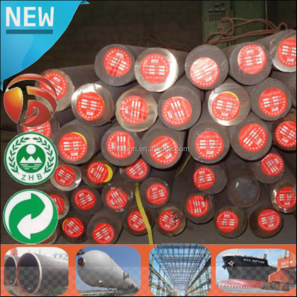 China Supplier High Quality Low Price 28mm steel structure aluminium round bar