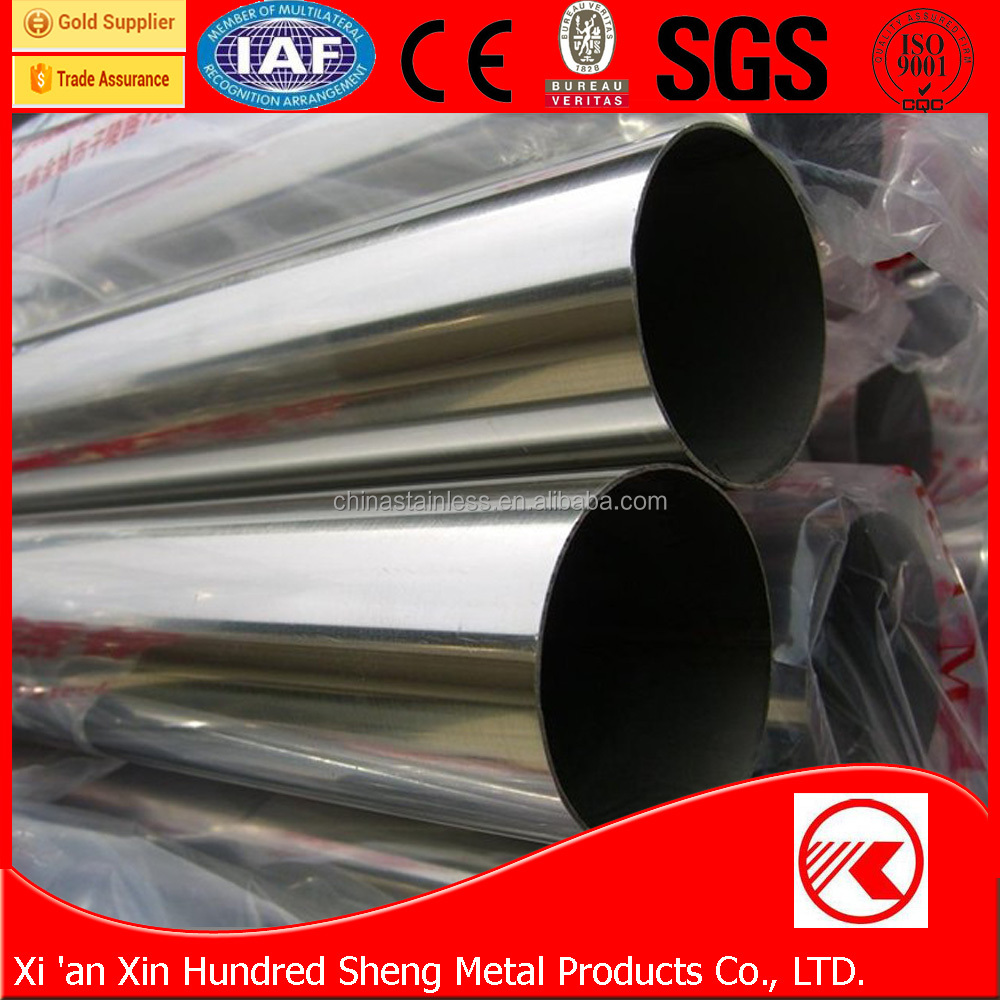Wholesale price trustable supplier sandvik stainless steel pipe
