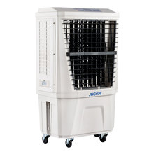 Best Outdoor Cooling System Cheap Bangladesh Portable Evaporative Air Cooler/Air Conditioner <strong>Fan</strong>