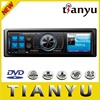 Brand New 1 din Universal Car DVD Player with FM tuner TY-6515