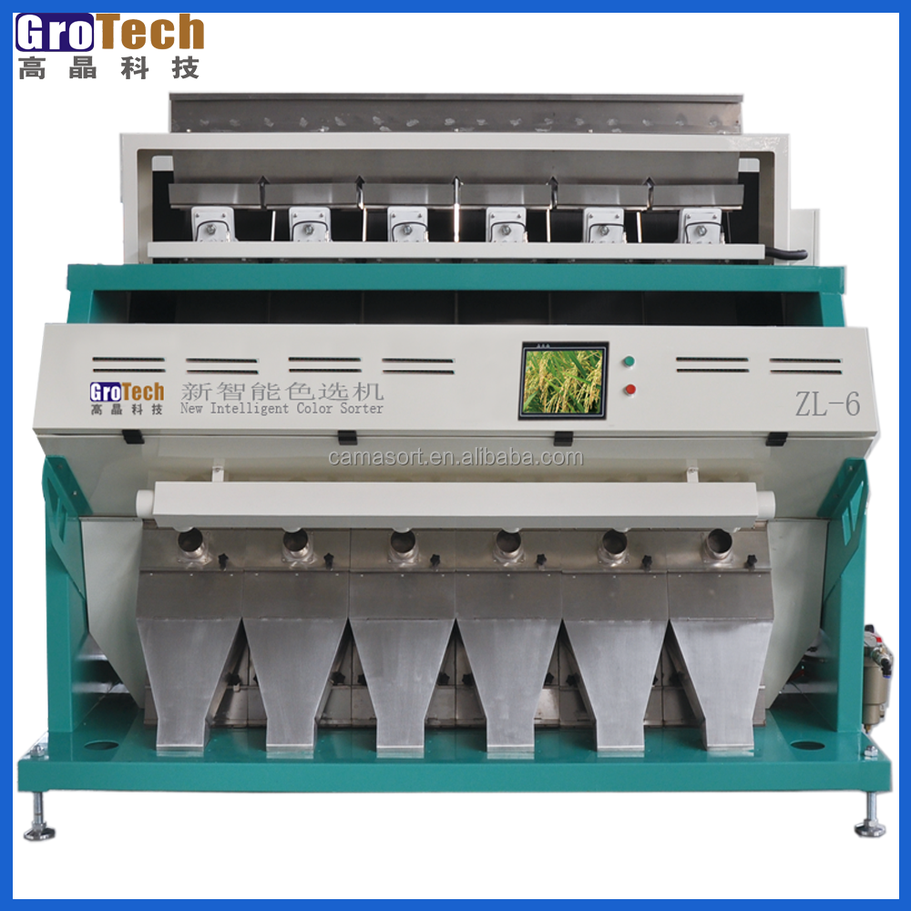 Engineers Avaliable to Service Machinery Overseas After-sales Service Provided Cocoa Bean Sorting Machine