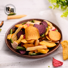 a best-selling snack vegetable chips for Office lady and students