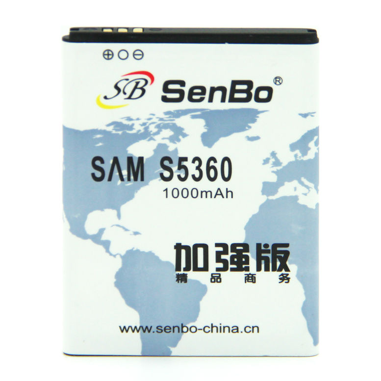 SENBO/OEM battery for SAMSUNG SAMSUNG GT - S5360 as Original capacity battery Suitable for samsung S5360 i509 S5380 S5368 S5300