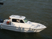 Hot sale marine aluminum fishing boat used rescue boat for sale