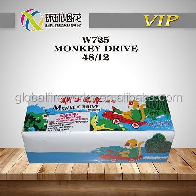 W725 MONKEY DRIVE SAFE HIGH QUALITY OUTDOOR KIDS TOYS LIUYANG WHOLESALE 1.4G UN0336 FIREWORKS FUEGOS ARTIFICIALES