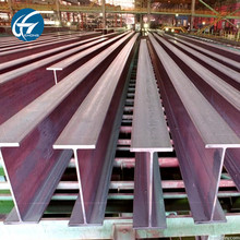 hot rolled wide flange H beam