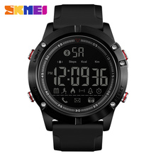 SKMEI 1425 Men's Multi-function <strong>Smart</strong> Digital Sport <strong>Watch</strong> Date Steps Calorie Bluetooth Call Remind Stopwatch APP Remind