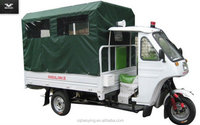 175cc 2014 new hot style ambulance tricycle / three wheel motorcycle (Item No:HY175ZK-4)