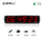 Ganxin best selling led wall numerical clock