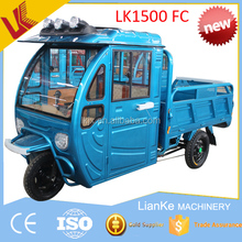 heavy loading electric tricycle cargo box/factory direct sale van cargo tricycle