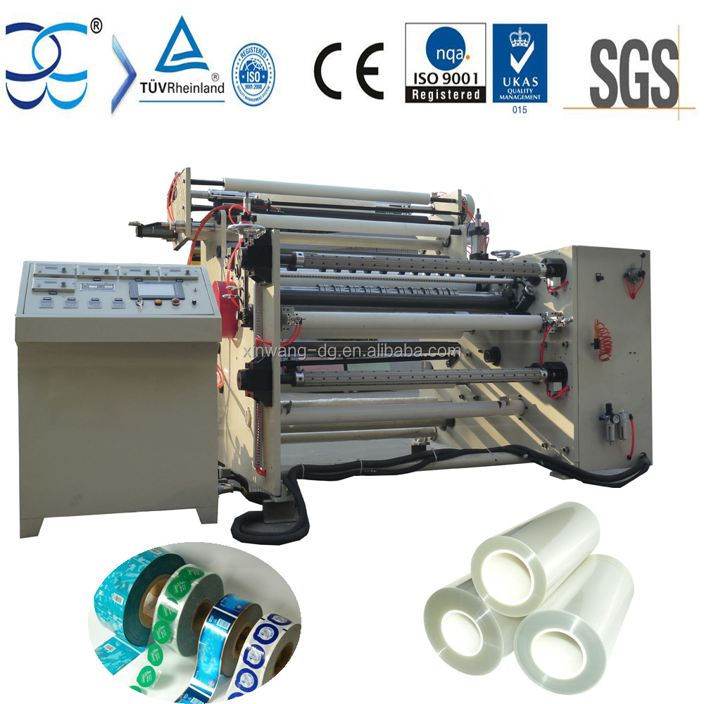 Cold Laminating Machine for Plastic Film, Foil, Foam and Textile, Paper Lamination