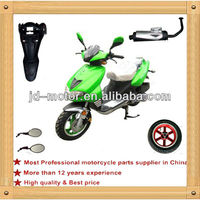 Chinese brand B08 motorcycle