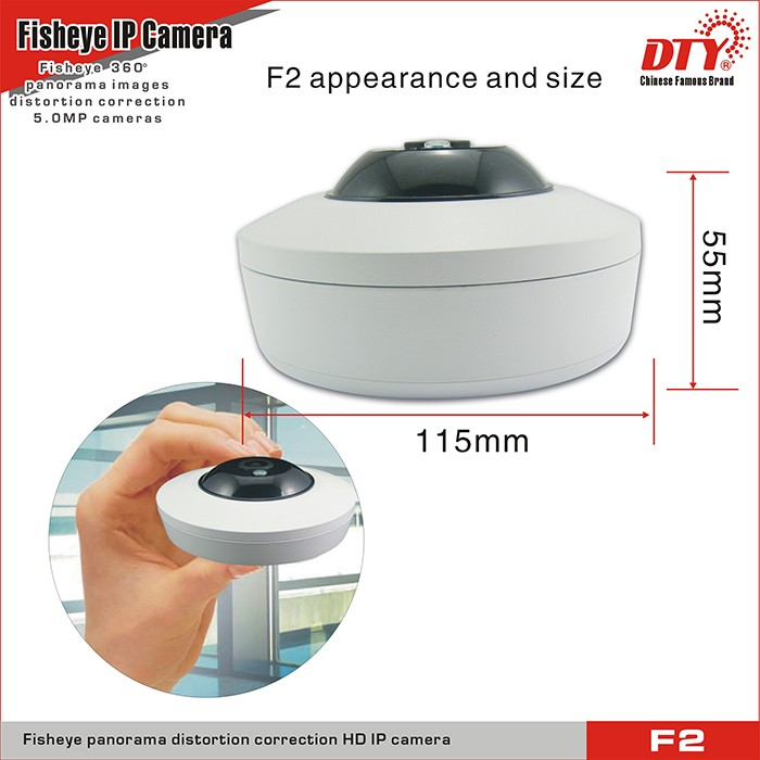 Fisheye Lens 360 degree Panoramic Distortion correction Micro IP network ePTZ Camera F2