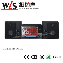 New Arrvial for 121th Canton Fair HIFI DVD COMBO HM-MC66SE with 9 inch LED Display Screen