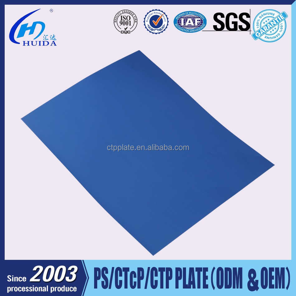 Blue Color CTP Thermal Plate, Computer to plate