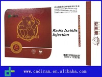 Herbal Cold Fever Treatment Medicine for Animals Radix Isatidis Injection