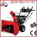 HOT!!!13HP CE approved wheel walk QCW-A113 snow blower / atv snow blower
