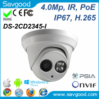 New H.265 Hikvision 4.0MP camera DS-2CD2345-I vandal proof outdoor mini dome ip cam