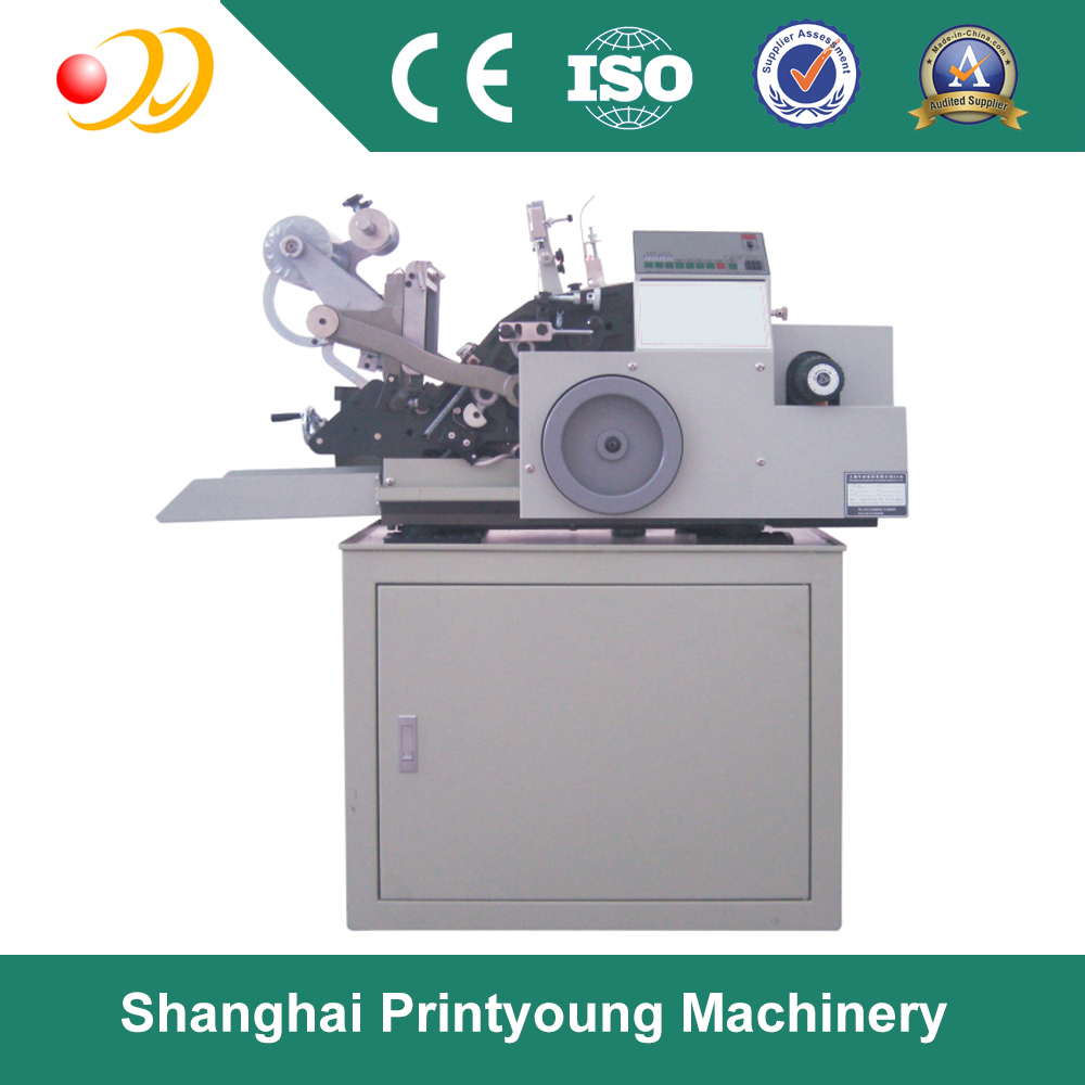 High Speed Auto Clothes Label Printing Machine