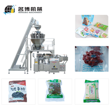 Mingbo Automatic Rotary Granule Pre-Made Pouch Given Bag Packing Machine