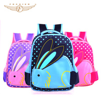 Cute Animal Design Kids School Bag Children Backpack