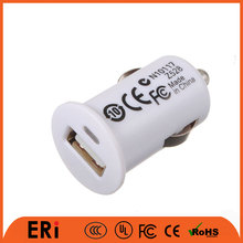 Big promotion!! factory low price wholesale cheap mini small car charger for car
