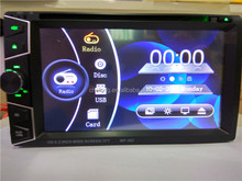 2 din HD In dash Car stereo DVD CD Touch Screen SD USB Radio FM 6.2 inch Car DVD Player support Bluetooth 362DVD