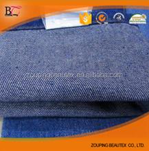High quality COTTON/NYLON 9.6OZ denim fabric for jeans