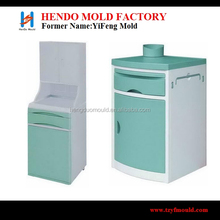 2015 nice selling plastic bedside table molds